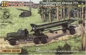 Транспортная машина 2ТЗ с ракетой Р-11