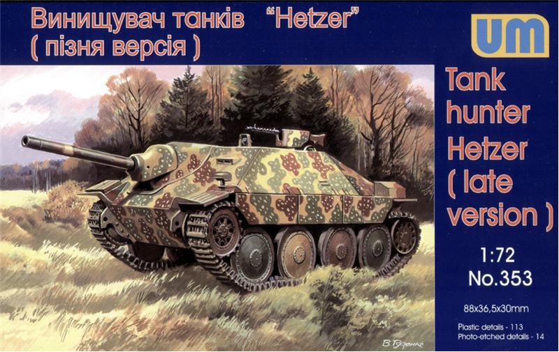Истребитель танков «Hetzer» (поздняя версия) Unimodels 353