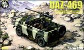 Грузовик УАЗ-469