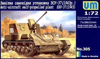 Зенитная самоходная установка ЗСУ-37 (1943) Unimodels 305