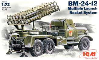 Реактивная система залпового огня БM-24-12 ICM 72591