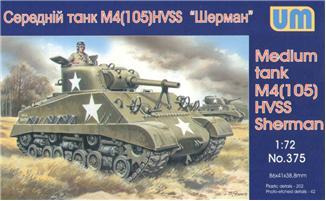 Танк M4 (105) HVSS Sherman Unimodels 375