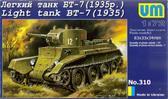 Легкий танк БТ-7 (1935)