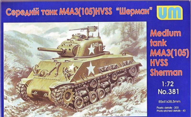 Средний танк M4A3 (105) HVSS