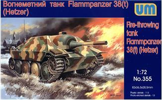 Башенный огнемётный танк Flammpanzer 38(t) Hetzer Unimodels 355