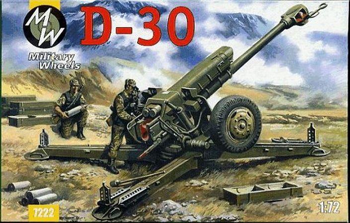 122-мм гаубица Д-30 Military Wheels 7222