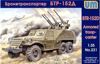 Бронетранспортер БТР-152Д Unimodels 231