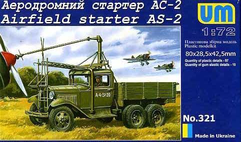 Авиастартер АС-2 на базе грузовика ГАЗ-ААА Unimodels 321