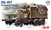 Командирская машина Zil-157
