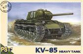Пластиковая модель танка КВ-85