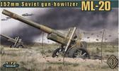МЛ-20 Советская 152мм гаубица