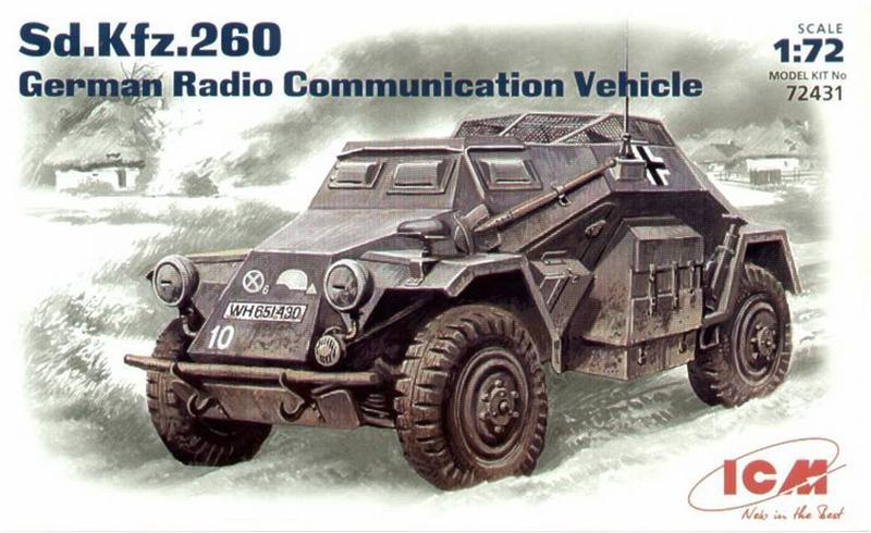 Немецкий бронеавтомобиль радиосвязи Sd.Kfz.260 ICM 72431