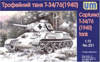Трофейный танк T-34-76 (1940) Unimodels 251