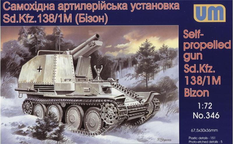 Самоходная артиллерийская установка Sd.Kfz. 138/M1 «Бизон» Unimodels 346