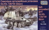 Самоходная артиллерийская установка Sd.Kfz. 138/M1 «Бизон»