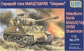Средний танк M4A3 (76)W HVSS  Шерман