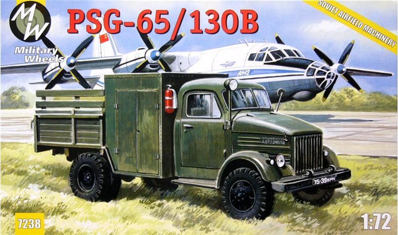 Перекачивающая станция горючего ПСГ-65/130 Б-2 на базе автомобиля ГАЗ-51 Military Wheels 7238