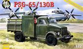 Перекачивающая станция горючего ПСГ-65/130 Б-2 на базе автомобиля ГАЗ-51