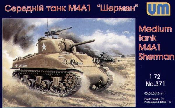 Cредний танк M4A1 Unimodels 371
