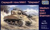 Cредний танк M4A1