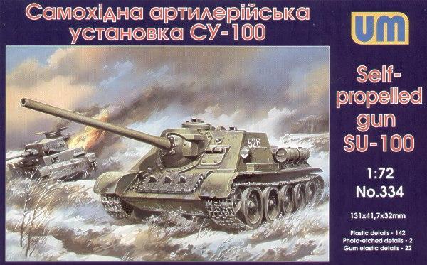 Самоходная артиллерийская установка Су-100 Unimodels 334