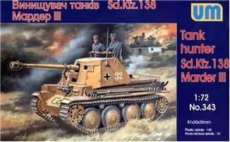 Истребитель танков Мардер III Sd.138 Unimodels 343