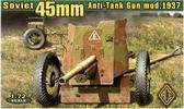 Советская 45мм противотанковая пушка образца 1937г