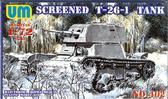Советский легкий танк Т-26-1
