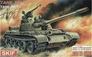 Огнеметный танк ТО-55 Skif 220 основная фотография