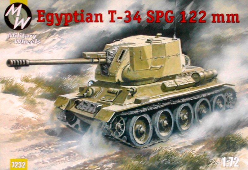 Танк T-34 с 122 мм самоходным орудием D-30 Military Wheels 7232