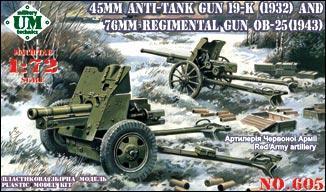 45 мм пушка 19-К (1932) и 76-мм полкова пушка OB-25 (1943) UMT 605