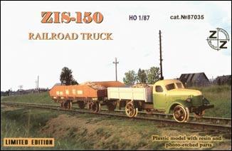 Советский железнодорожный грузовик ЗИС-150 ZZ MODELL 87035