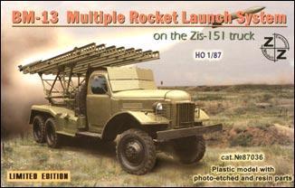 Советская боевая машина реактивной артиллерии БМ-13 на базе ЗиЛ-151 ZZ MODELL 87036