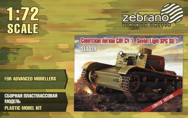 Советская легкая САУ СУ-1 Zebrano 028