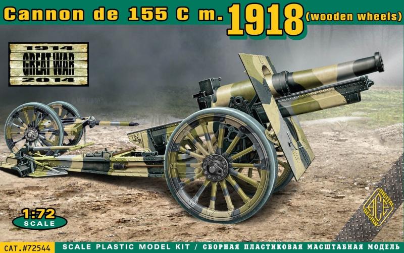 155 мм американская гаубица 1918 (деревянные колеса) Ace 72544