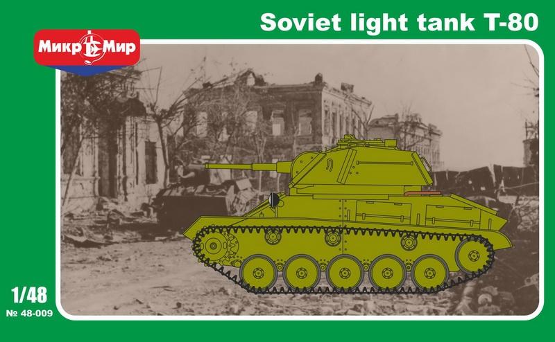 Советский легкий танк Т-80 Micro-Mir 48009
