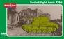 Советский легкий танк Т-80 Micro-Mir 48009 основная фотография