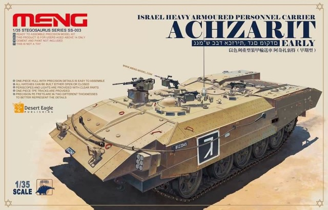 Израильский тяжелый гусеничный бронетранспортер «Ахзарит» Meng 003