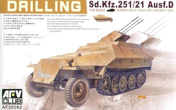 Sd.Kfz. 251/21  Ausf.D Drilling Afv-Club 35082