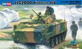 Боевая машина десанта ZLC-2000 Airborne IFV