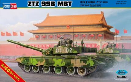 Китайский танк PLA ZTZ 99B MBT Hobby Boss 82440