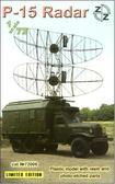 Советская радиолокационная станция П-15