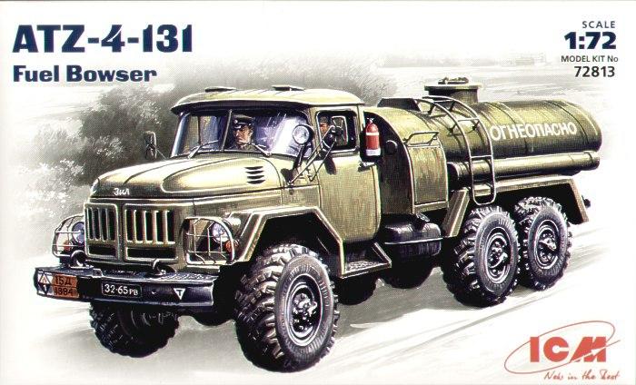 Советский автозаправщик ATZ - 4 - 131 ( длина 9,8 см ) ICM 72813
