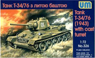T-34-76 WW2 Soviet medium tank, 1943 Unimodels 326