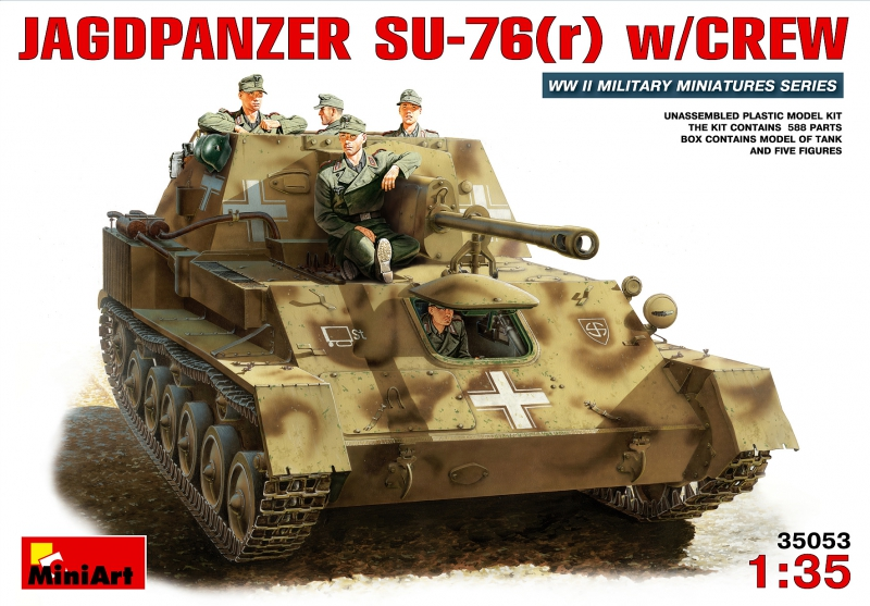 Немецкая СУ-76(р) с экипажем MiniArt 35053