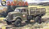Советский грузовой автомобиль ГАЗ-63А  повышенной проходимости