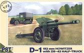 D-1 152mm howitzer with ZiS-42 halftruck