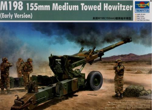 Гаубица M198 155mm  (ранняя версия) 9.1 Trumpeter 02306