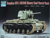 Советский танк КВ-1 1942 (Тяжёлая башня)