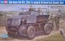 Немецкий гусеничный бронированный автомобиль разведчик Sd.Kfz.254 Hobby Boss 82491 основная фотография
